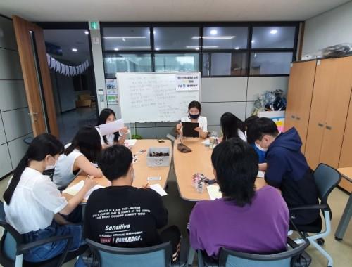2020년 청소년동아리연합회'하랑' 임원 7월 정기회의