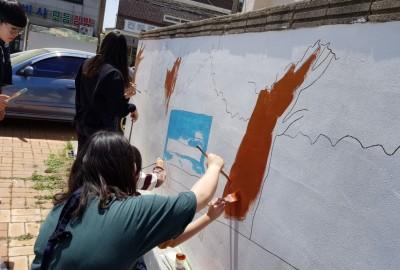 벽화봉사단 '행복울타리' 두번째 벽화활동